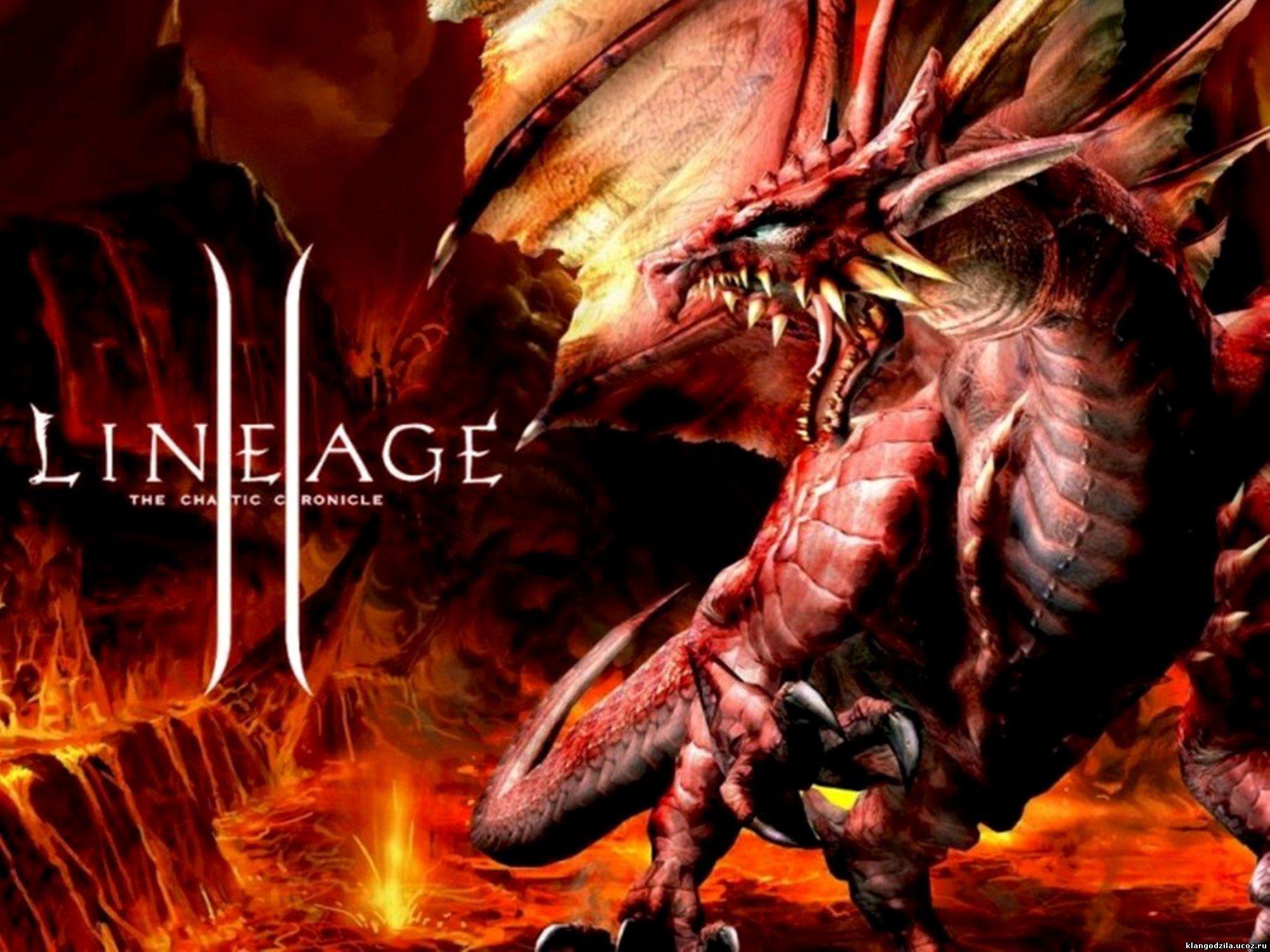 lineage2 c4 база знаний darkelf 3 профессиz: